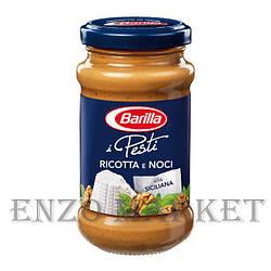 Соус Pesti Barilla Ricotta e Noci, 190 грамм