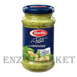 Соус Pesti Barilla Genovese, 190 грамм