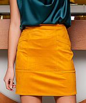 Женская замшевая юбка с карманами (Ирис jd), фото 2