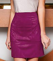 Женская замшевая юбка с карманами (Ирис jd), фото 3