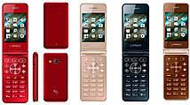 "Телефон Sigma mobile X-Style 28 Flip, 2sim, экран 2,8"" LCD, 800mAh."