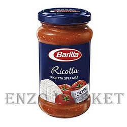 Соус Barilla Ricotta, 400 грамм