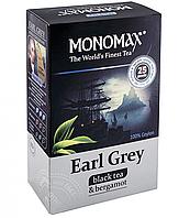 Мономах Earl Grey черный рассыпной чай с натуральным маслом бергамота