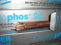 Медно-фосфорный припой Cu-Rophos 94 Felder