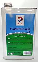 Синтетическое холодильное (фреоновое) масло TOTAL Planetelf ACD-32