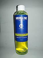 Флюоресцентные краситель 250 мл (индикатор утечки, ультрафиолетовая краска, UV 33 дозы)