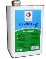 Синтетическое холодильное (фреоновое) масло TOTAL Planetelf ACD-68