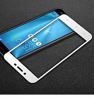 Защитное стекло AVG для ASUS ZenFone 3 Max / ZC553KL / X00DDA полноекранное белое