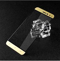 Защитное стекло ASUS ZenFone 3 / ZE520KL полноекранное золотое