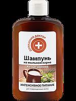 Шампунь для волос Козье молоко Интенсивное питание 300 мл Домашний Доктор