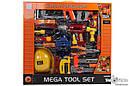 Большой Детский набор инструментов 2009 (42 предмета), фото 2