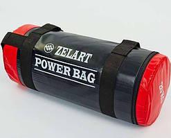 Мішок для кросфіту і фітнесу Power Bag 20 кг