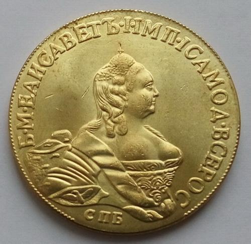 Россия. Елизавета. 20 рублей 1755 г.