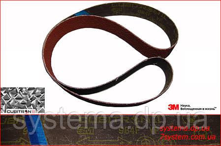 Шлифовальная лента для гриндера 3M™ Cubitron™ II 984F - 50x2000 мм,, фото 2