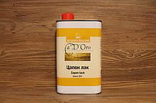 Лак Цапон (для металу), 20% gloss, Zapon Lack, 500 мл, Borma Wachs