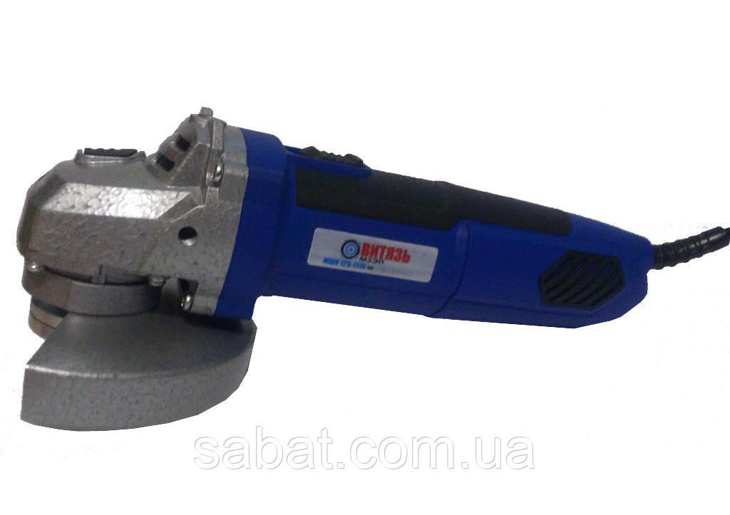 Машина шлифовальная угловая Витязь МШУ-125/1170