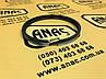 320/09299, 320/09213 Комплект поршневых колец на JCB 3CX/4CX, фото 4