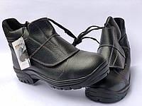 Ботинки рабочие сварщика, резчика EXENA 3350