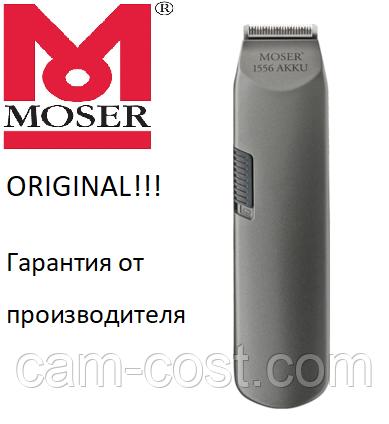 Машинка д/стрижки MOSER Akku (1556-0062)