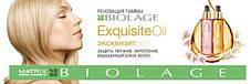 Biolage Exquisite Oil - Гамма продуктов с маслами для досконал. питания волос