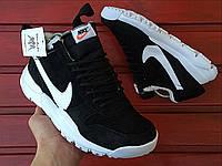 Зимние мужские кроссовки Nike Mars Yard, Копия