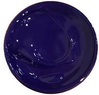 Безводная пигментная паста синяя, 150г