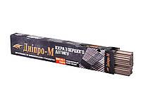 Сварочные электроды Дніпро-М 3мм (2,5 кг)