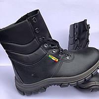 Ботинки рабочие Bicap утеплённые МБС
