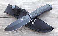 Охотничий Нож Buck Hunter Black Антиблик