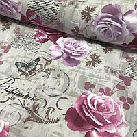 Ранфорс Прованс с розовыми и сиреневыми розами, ширина 220 см