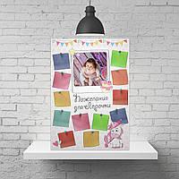 Постер для пожеланий для детского дня рождения в розовых тонах с милым единорогом