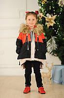 """Детская куртка """"Аляска"""""""