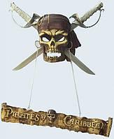 Декорация для пиратской вечеринки