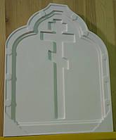 Залевкашенная доска для иконы-ставротеки., фото 1