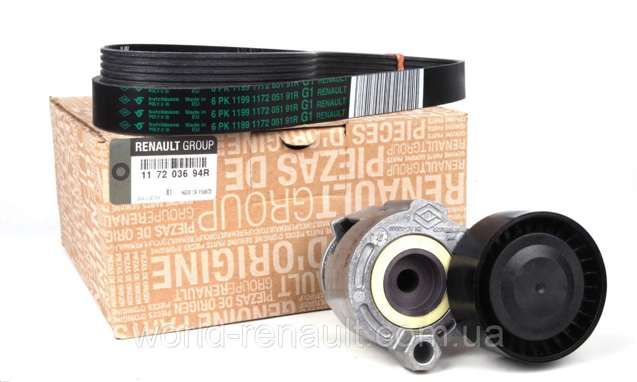 Renault (Original) 117203694R - Комплект ремня генератора на Рено Меган 3, Рено Флюенс 1.5dci K9K