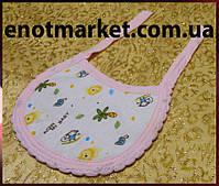 Слюнявчик (нагрудник) для девочки малышки с розовой окантовкой
