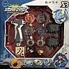 Большой Топ набор BeyBlade серия Storm Gyro + арена для поединков Beystadium