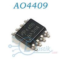AO4409, (4409), MOSFET транзистор, P Канал, 30V, 15A, SOP8