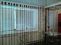 Кисея Радуга дождь с бусинами ( белый+черный)