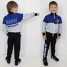 Детский спортивный костюм BMW серый, р.104-152