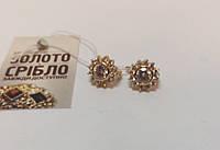 Серьги с камнями, золото 585 пробы, вес 4.92 грамм.