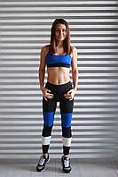 Лосины для занятий спортом черный синий белый S M