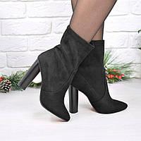 Ботильоны женские демисезонные Stella черные, женская обувь