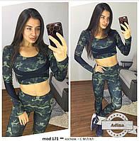 Женский модный костюм для фитнеса: топ и лосины лайкра милитари, фото 1