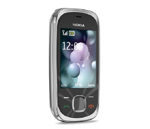 Телефон Nokia 7230 black ОРИГИНАЛ