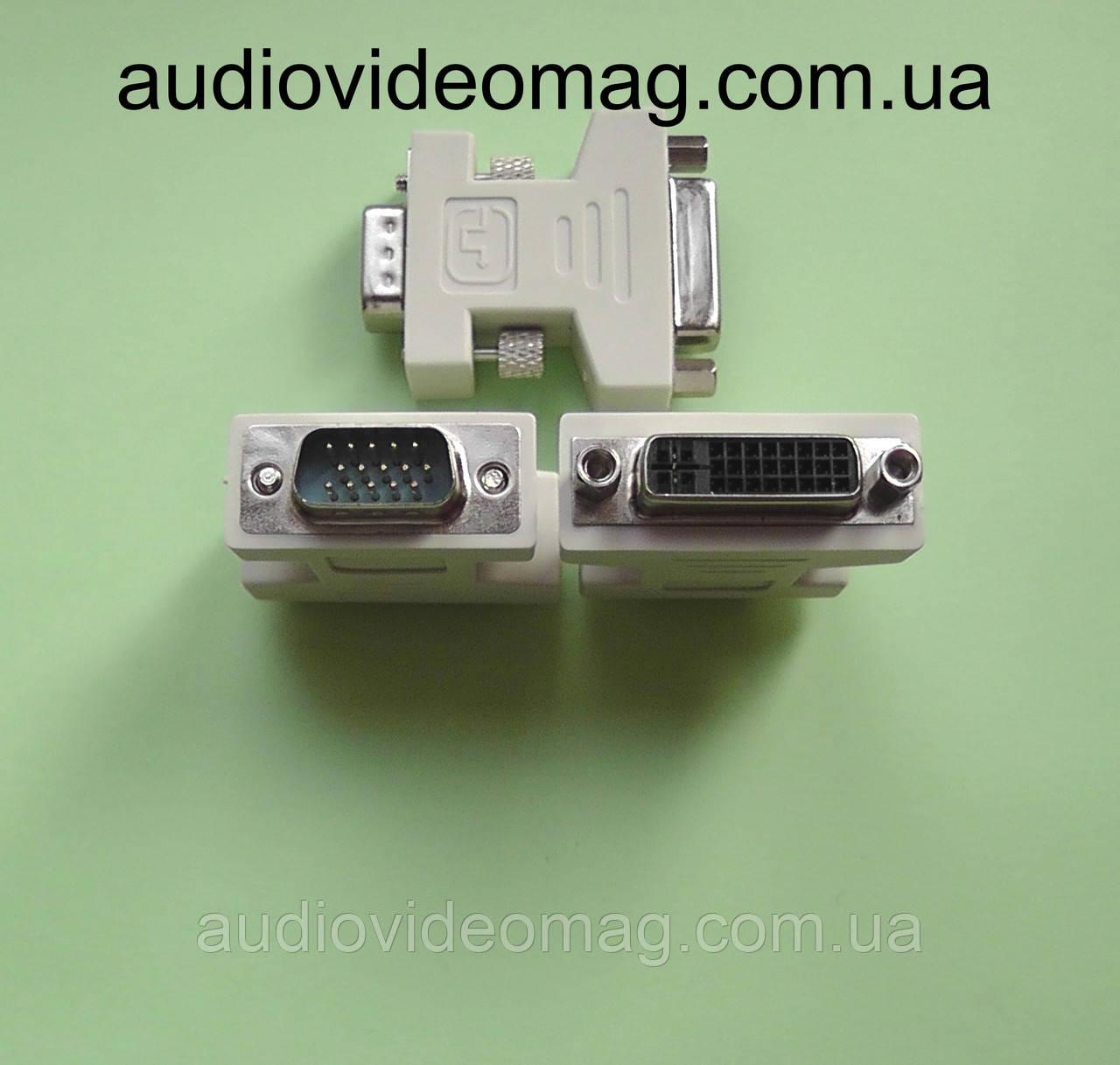 Переходник гнездо DVI-I на штекер VGA