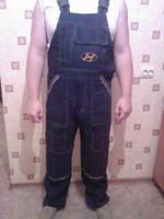 Пошив комбинезонов пошив спецодежды Харьков комбинезон защитный униформа как пошить цены на пошив