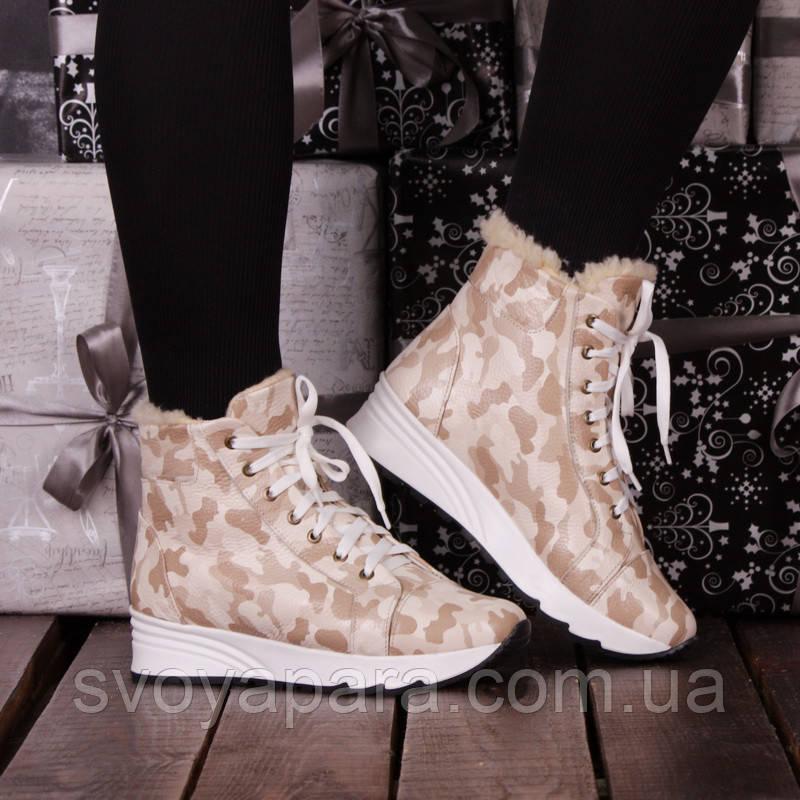 0f24ce5d Женские зимние кожаные бежевые ботинки кроссовки с шнурками на  термопластичной подошве