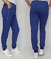 Детские спортивные брюки на мальчика, подростка электрик, р.122,165