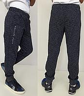 Детские спортивные брюки на мальчика, подростка джинс, р.122,146